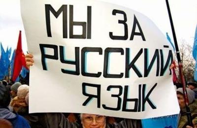В Казани русские активисты в День русского языка провели пикет