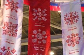 Ногайские идиомы и трансформацию кетского фольклора обсудят на лингвофоруме в Москве
