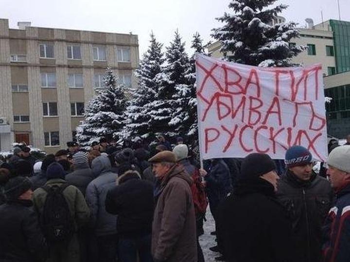 На Ставрополье русские националисты планируют новую акцию протеста в связи с убийством местного жителя