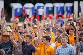 """Форум """"Машук-2017"""" в Пятигорске посвятят профилактике экстремизма"""