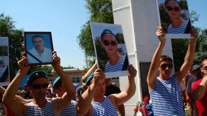 За убийство десантника в Пугачеве трем подсудимым дали от 3,5 до 14 лет колонии