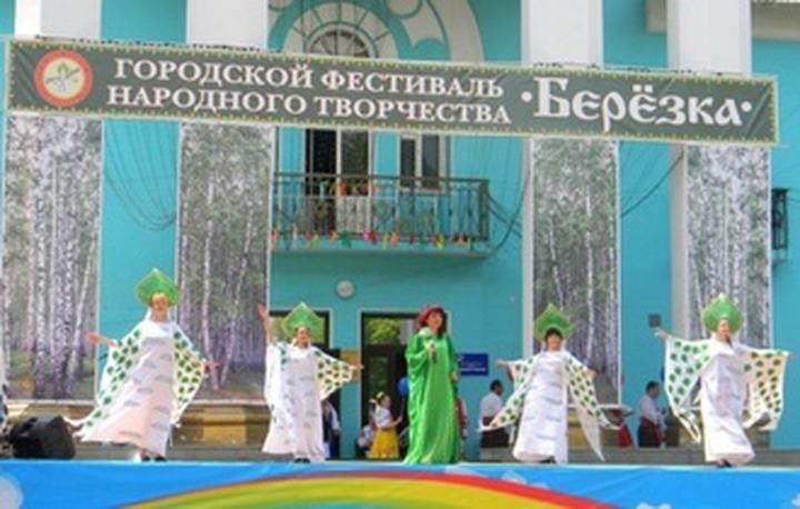 В Тюмени  День России отметят фестивалем народного творчества