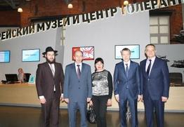 В Еврейской автономной области задумались над созданием своего музея толерантности