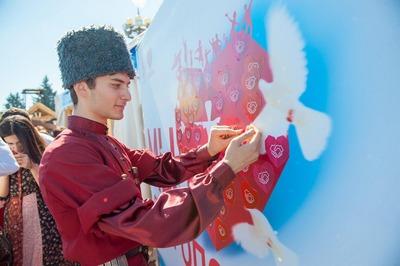 Ставропольские абазины объединят молодых активистов национальных организаций