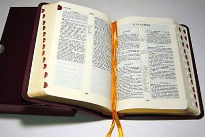 """Религиозные лидеры выступили за расширение списка """"неприкосновенных"""" священных книг"""