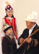 В Московской области состоялся вечер, посвящённый киргизской культуре