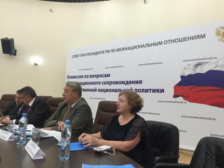 В Москве впервые собрался дискуссионный клуб по вопросам информационного сопровождения нацполитики