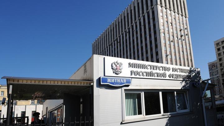Национальные общественные объединения обвинили Минюст в непрозрачности
