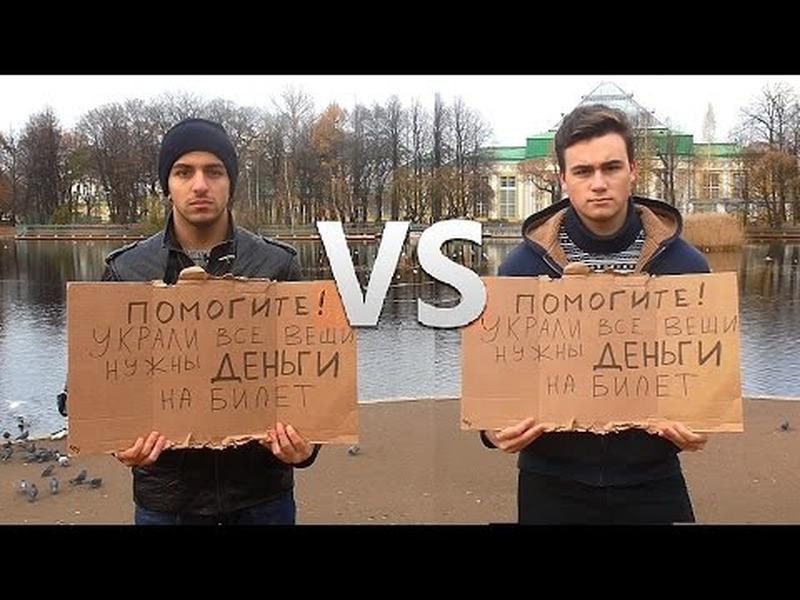 """Социальный эксперимент блогеров """"Русский vs нерусский"""""""