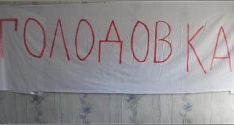 В Дагестане мигранты устроили голодовку и потребовали выдворения из России