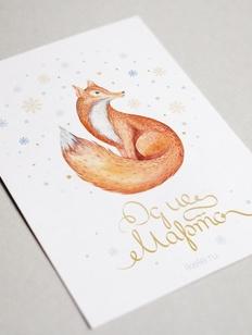Новогодние открытки на эрзянском языке выпустили в Саранске