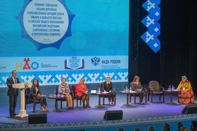 Семинар-совещание по языкам коренных народов России стартовал в Нарьян-Маре