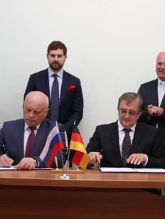 Германия в Прииртышье