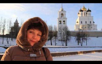 Поздравление главы отделения Гильдии межэтнической журналистики в Пскове Ольги Миронович