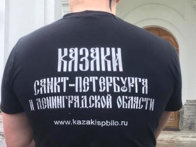 Казаки Петербурга предложили ввести в городе карантин и отменить новогодние праздники