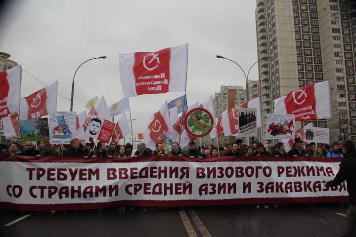 """""""Русский марш""""-2013 в Москве"""