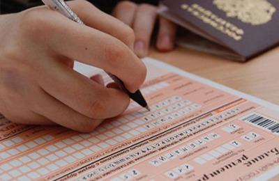 В регионах с низкими баллами ЕГЭ по русскому языку изменят систему образования