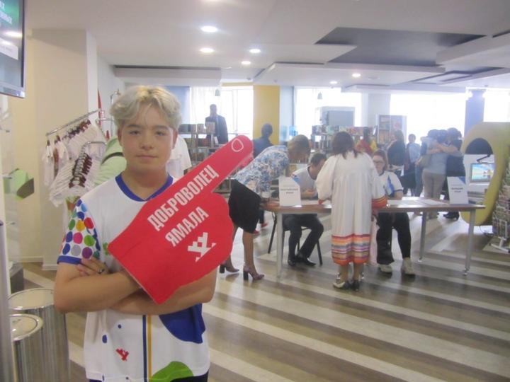 Диктант на языках коренных народов прошёл на Ямале