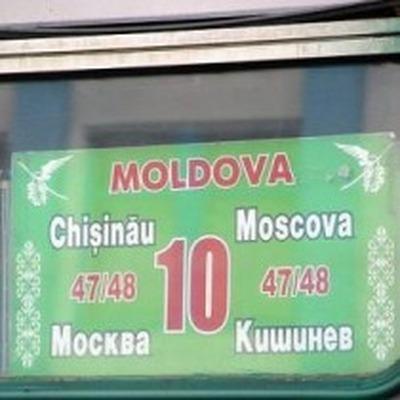 Конгресс молдавских диаспор: В России началась массовая депортация молдавских мигрантов