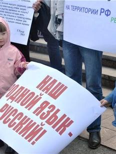 Родители русских школьников из нацреспублик попросили о встрече с министром образования РФ