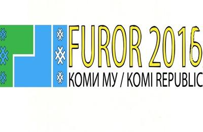 """Форум финно-угорской молодежи """"FUROR – 2016"""" состоится в Коми"""