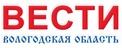 «Вологда», ГТРК, г.Вологда