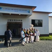 Готовить кимчи научатся гости фестиваля корейской культуры в Хабаровске