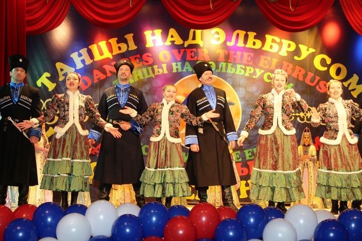"""В Нальчике завершился фестиваль """"Танцы над Эльбрусом"""""""