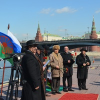 День памяти цыган