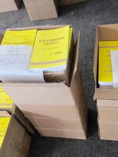 В ряде крымских школ будут преподавать новогреческий язык