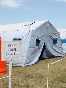 ВЦИОМ: 14% россиян помогали украинским беженцам