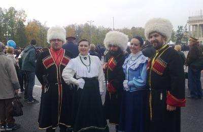 Казаки понаехали в Москву!