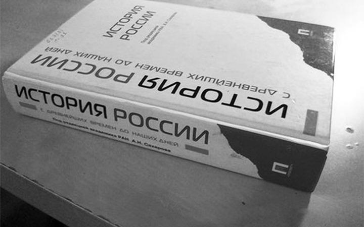 Министерство образования не собирается отказываться от единого учебника истории