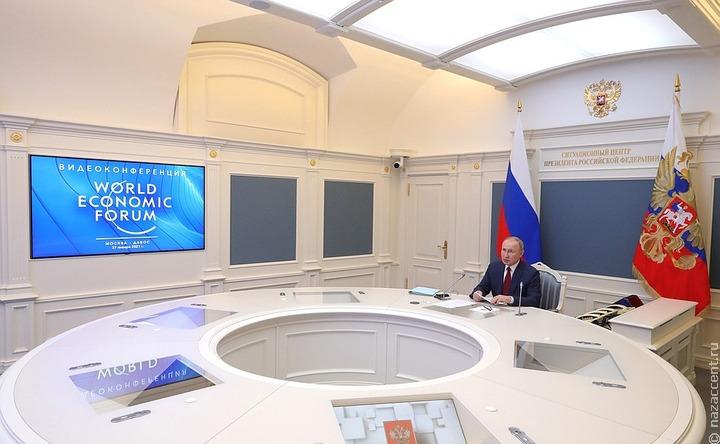 Путин: имущественное неравенство порождает национальную и религиозную рознь