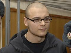 В Москве начался суд над Тесаком