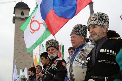 В Ингушетии отметили добровольное вхождение в состав России