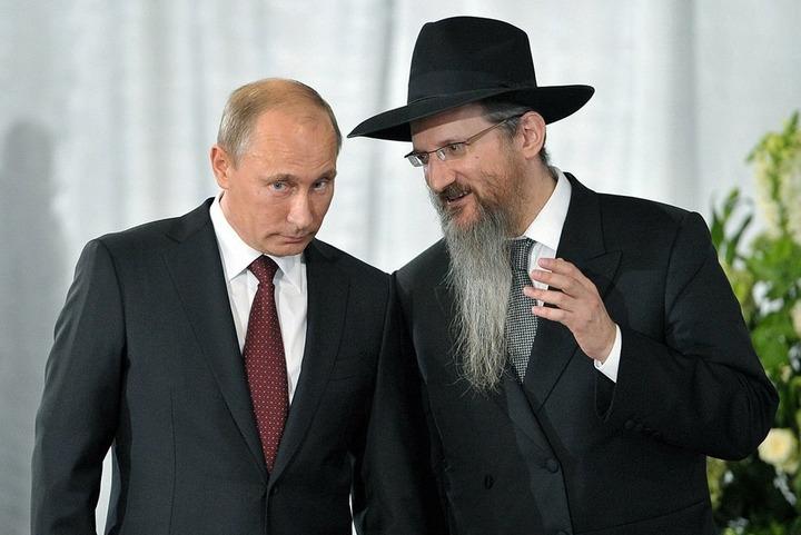 Путин поздравил участников съезда Федерации еврейских общин России