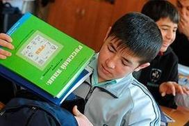Эксперты предложили давать детям мигрантов вид на жительство после обучения в российской школе