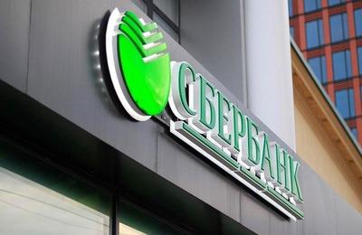 Обслуживание в банкоматах Сбербанка перевели на таджикский и узбекский языки