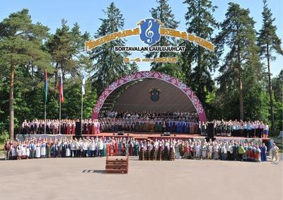 Лучшим национальным праздником России назван песенный фестиваль в Карелии