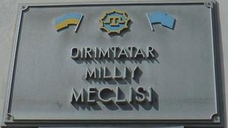 В Верховный суд подали жалобу на запрет Меджлиса крымскотатарского народа