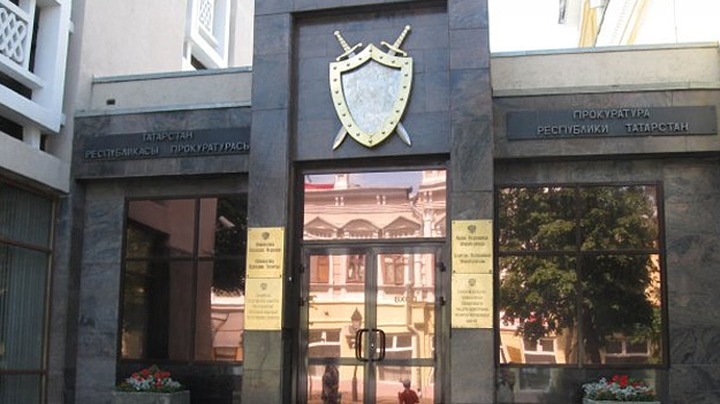 Прокуратура Татарстана нашла в комментариях исламоведа Сулейманова признаки экстремизма