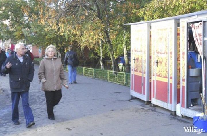Подмосковные власти потратят 150 млн рублей на актуализацию народных промыслов