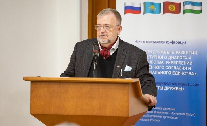 Москва принимает Международный форум домов дружбы