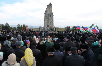 Память жертв депортации ингушского народа почтили 10 тысяч человек