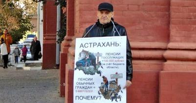 """Лидера """"Русских Астрахани"""" задержали после митинга"""