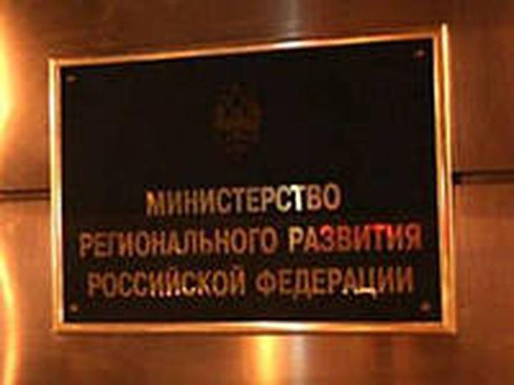 Администрация президента ужесточит  ответственность региональных чиновников за межнациональные конфликты