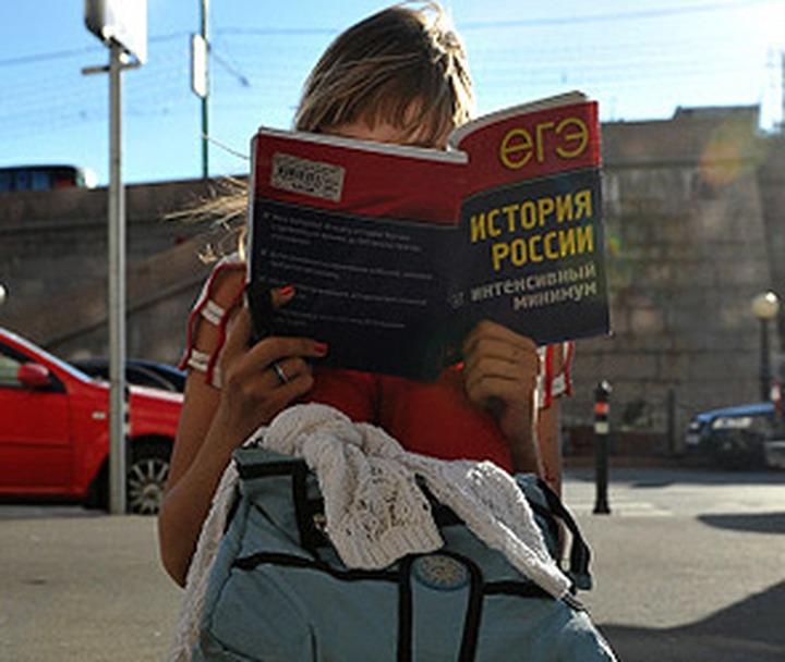 В интернете стартовало обсуждение единого учебника истории России