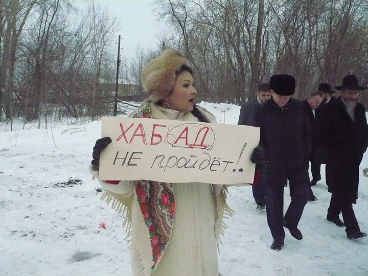К протесту против выдачи земли еврейской общине подключился профсоюз коренных народов Перми