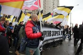 """""""Русский марш"""" планируют провести в Москве 4 ноября"""